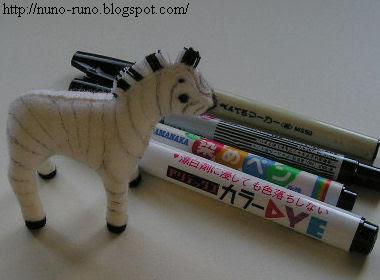 Paint zebra