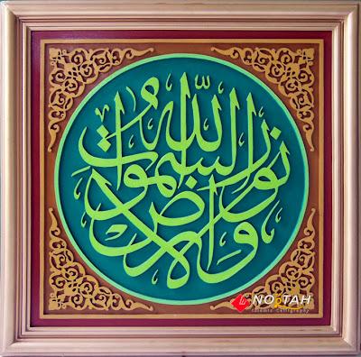 Devine of Calligraphy