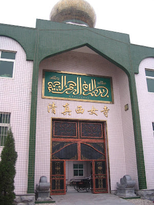 Mosque for women in HENNAN