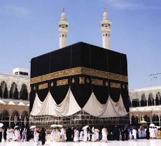 foto Video Panduan Mengerjakan Haji dan Umrah