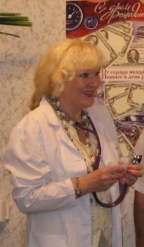 Автор блога Татьяна