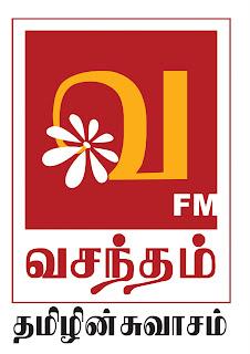 Vasantham Fm online live radio 102.6 : 102.8