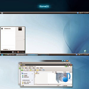 Download IllumeCG 0.8 – Para o XP