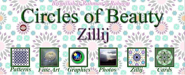 Circles of Beauty - Zillij