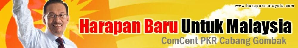 ComCent PKR Cabang Gombak