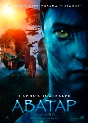 avatar trailer avatar movie poster