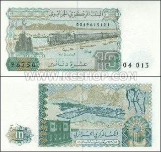 Algeria 1983 Ten Dinars