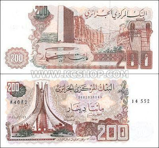 Algeria 1983 Two Hundred Dinars