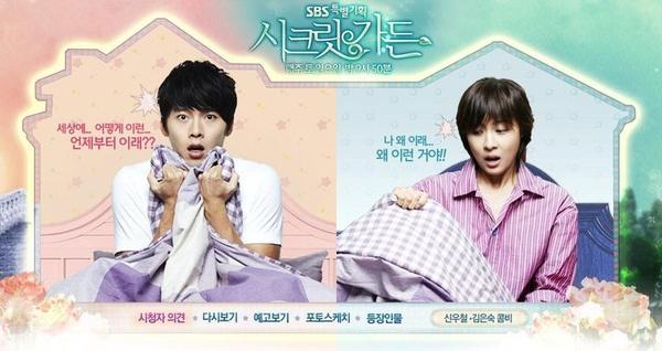 Secret Garden [K Drama] Secret-garden-poster-3