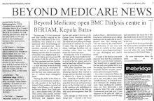 BMC NEWS