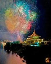 Bangunan Dewan Undangan Negeri Sarawak Yang Baru
