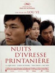 http://4.bp.blogspot.com/_RXXTpwgw_vg/S8gK9BJhLhI/AAAAAAAAC2s/uChWCm6VFSg/s1600/Affiche+du+film+Nuits+d'ivresse+printanière+de+Lou+Ye.jpg