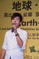 Kelvin Chen Wei Lian