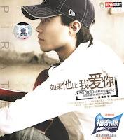 Long Jun