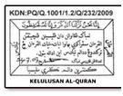 Sijil Kelulusan Al-Quran