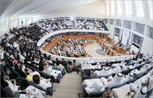 قاعة عبدالله السالم