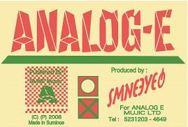 ANALOG-E