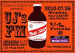 7/26(Mon)-UJ's FM Vol.13@住吉Shanty Town