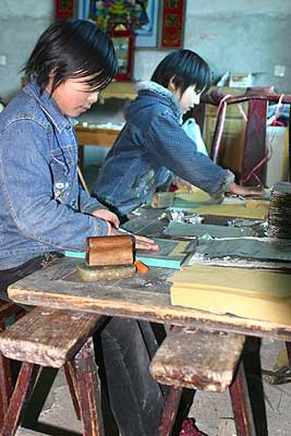 Child+labor+in+china+history