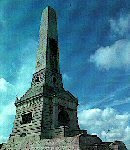 Monumento Ossario di Pianto Romano