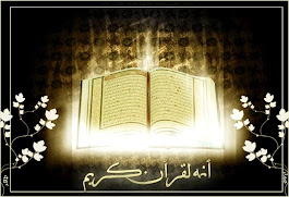 beloved of holly qur'an