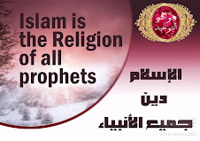 islam is the religion of all prophets