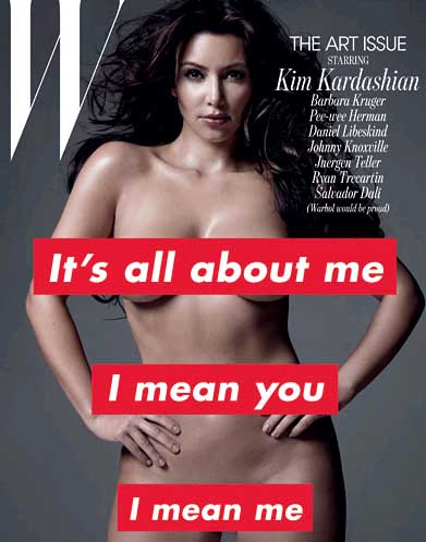 kim kardashian w magazine pics playboy. kim kardashian silver paint