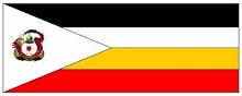 Bendera Rasmi Pertubuhan Silat Seni Gayong Malaysia.