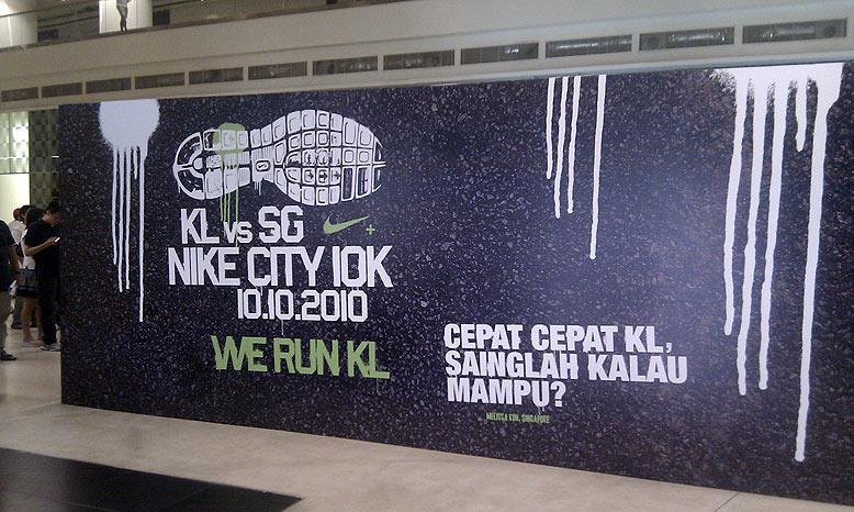 Happy Feet: Nike City 10K Run