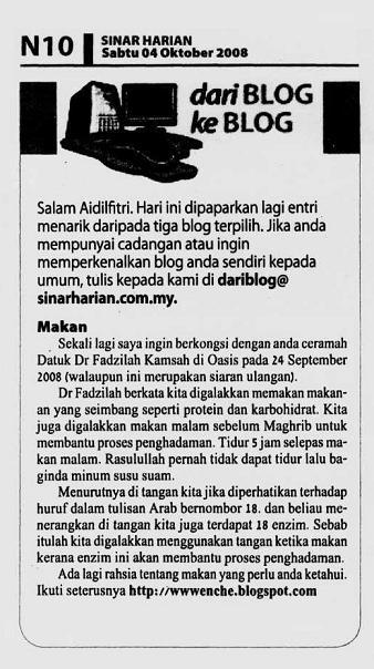 Dari Akhbar Sinar Harian