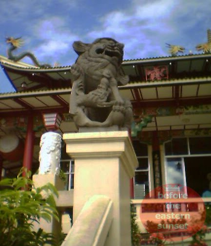 Chinese Lion in Cebu Taoist Temple