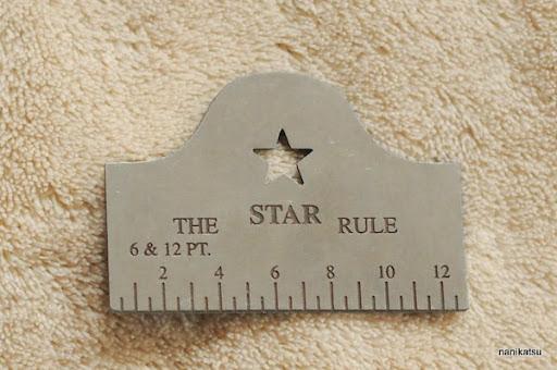 Star Makeup Rule