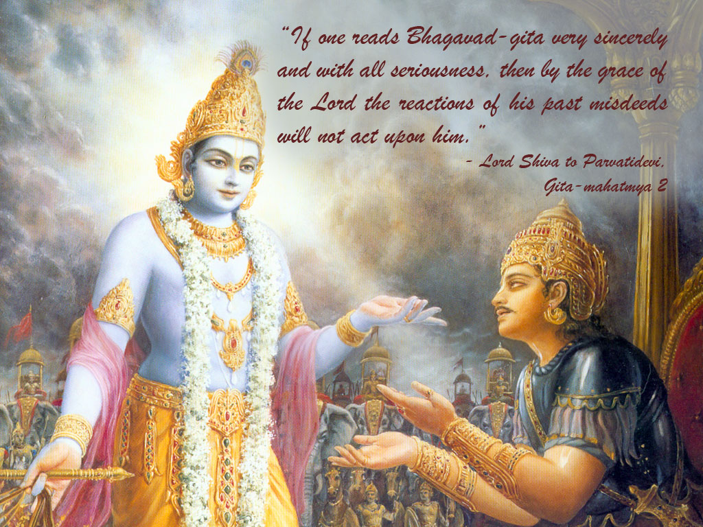 is the day when the Bhagvad Gita was rendered by Lord Krishna to Arjuna