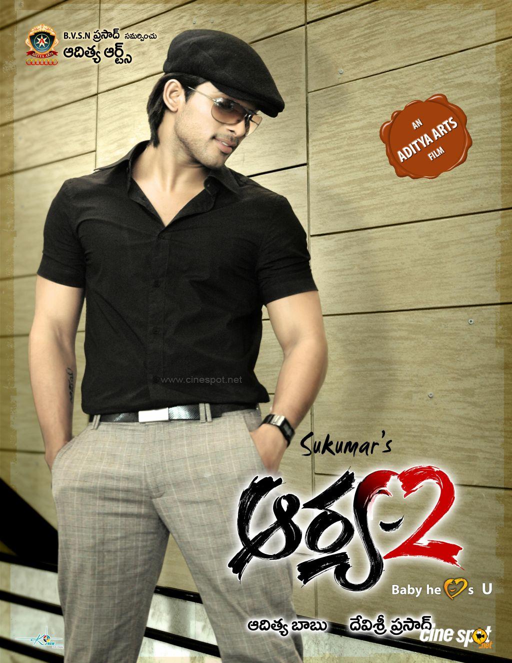 http://4.bp.blogspot.com/_RjsoY7kkj8k/TCeOkmdUcXI/AAAAAAAABbE/KAqVPZqk5Uc/s1600/Aarya2+Telugu+Movie+Wallpapers+_6_.jpg