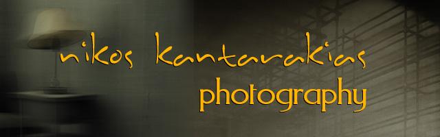 Nikos Kantarakias photography