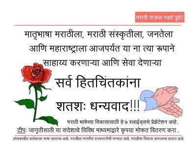 marathi wallpaper. Marathi Love Poem – Marathi