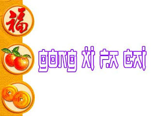 Gong Xi Fa Cai Cards