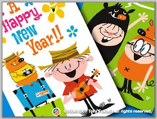 free collection of new year cards