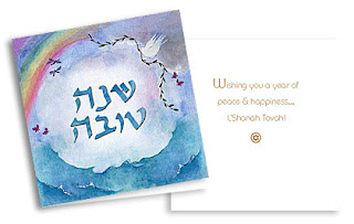 Jewish New Year Greeting Cards