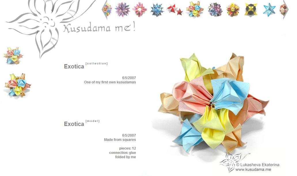 Hand Made Creativities Kusudama