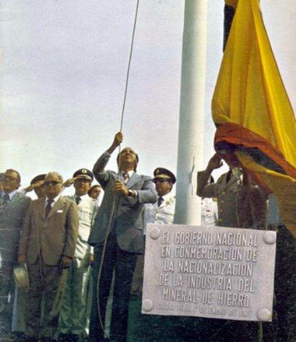 IZAMIENTO DEL PABELLON NACIONAL