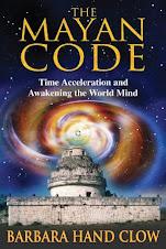 Μπάρμπαρα Χαντ Κλόου - Ο Κώδικας των Μάγιας