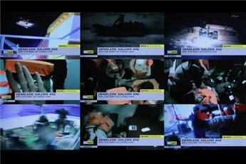 صور الإعتداء على قافلة الحرية 93116_345x230.jpg