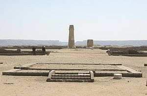 Small Temple of Aten