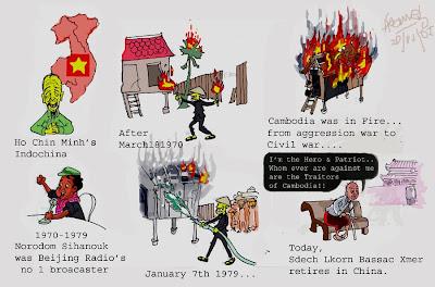 April 17 1975 January 7 1979 A Short Khmer History