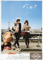 Nodame Cantabile: The Movie 2 (2010)