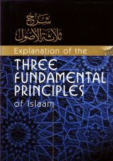 Three Fundamental Principles by Muhammad ibn Abdul wahhab