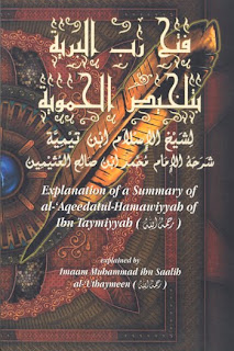 Explanation of a Summary of sheikh-ul-Islam Ibn Taimiyah's Aqeeda al-Hamawiyyah by Allamah Muhammed bin Saleh al-Othaimeen