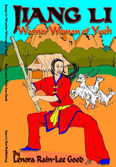 Jiang Li, Warrior Woman of Yueh