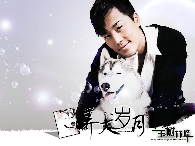 chow niki wallpaper. Raymond Lam Wallpaper